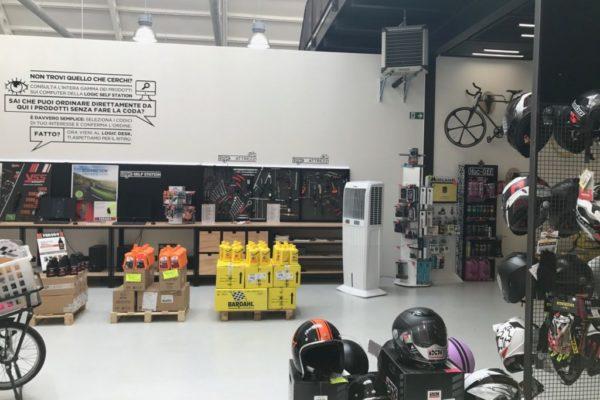 Raffrescatore evaporativo negozio